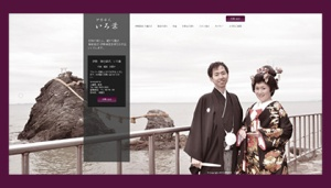 Japanese-sites-featured