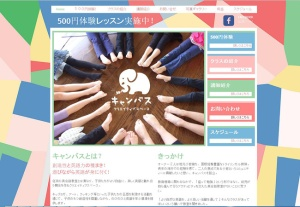 Japanese-sites9